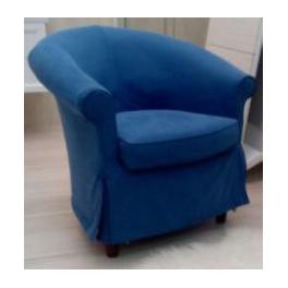 Кресло MINÚ